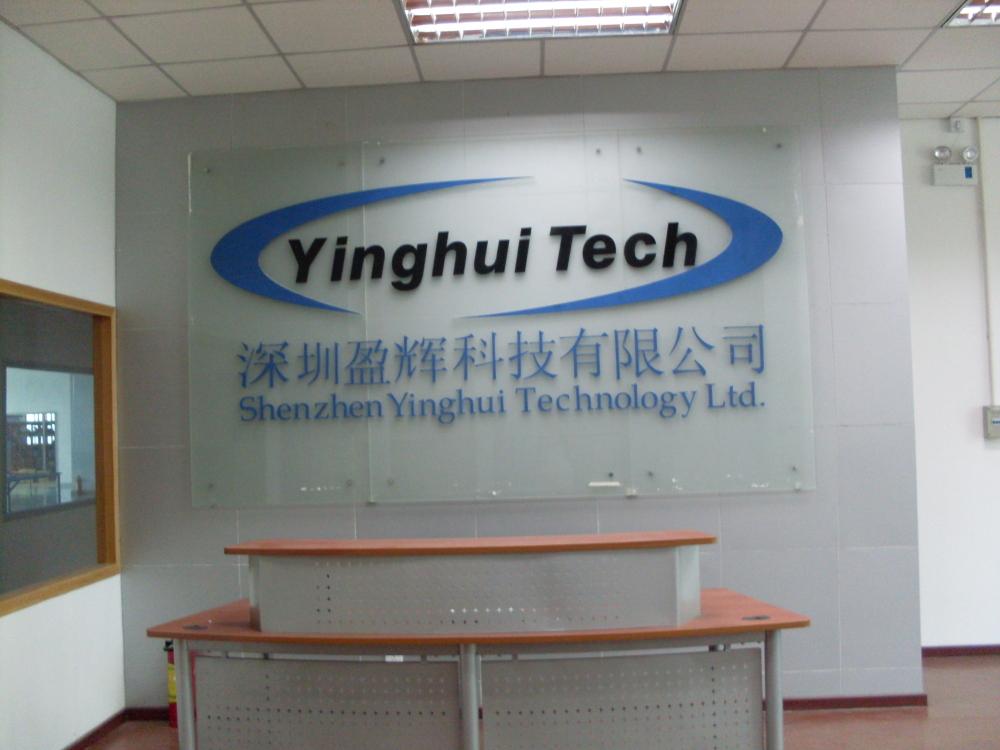 Shenzhen Yinghui Technology Ltd