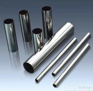 Stainles steel pipes