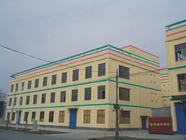 Shangyu Enze Photographic Equipment CO.,LTD