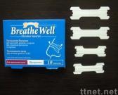 Nasal Strips/Nasal Tape/Breathe Right