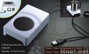 USB Warmer&Cooler