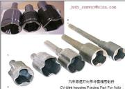 Forging Part of CV-joint