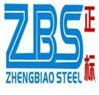 Zhengbiao Stainless Steel Co., Ltd.