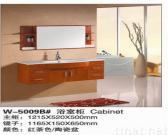 bathroom cabinet W-5009B