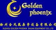 Xuzhou Golden Phoenix Sauna Equipment Co., Ltd.