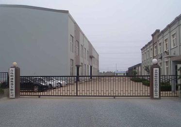 QingDao Just Scale Mfg Co., Ltd.