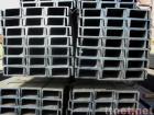 hot rolled channel steel