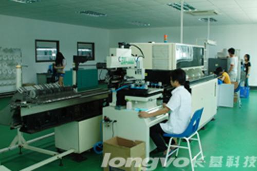 Factory workshop 1