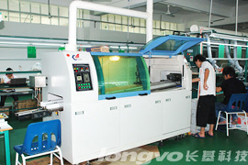 Factory workshop 2