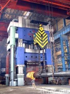 Hot Die Forging Hydraulic Press