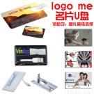 카드 USB 섬광 드라이브