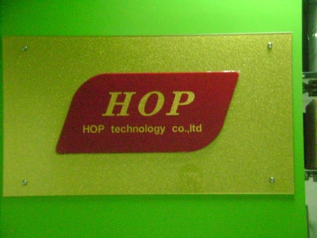 Shenzhen HOP Technology Co., Ltd.