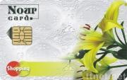 Security Memory / Contact IC Card
