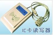 IC Card Reader