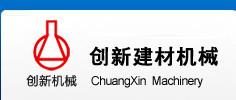 Shan Dong Chuangxin Building Materials Machiney Co., Ltd.