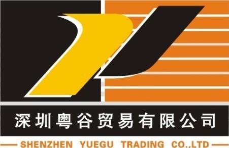 Shenzhen City Yuegu Trading Co., Ltd.