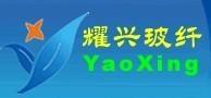 Suqian Yaoxing Fiberglass Co., Ltd.