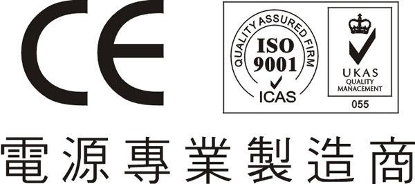 Shenzhen Goter Power Tech Co., Ltd.
