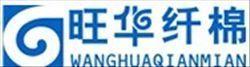 Guangzhou Wanghua Fiber-otton Co., Ltd.