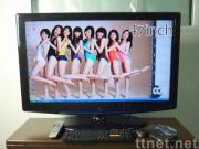 search agent for all in one computer with tv function 47 inch lcd, all in one lcd pc tv