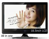 18.5 inch all in one pc tv,lcd screen