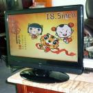 18.5 inch lcd computer all in one with tv function,all in one lcd pc tv