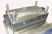 Lamp plastic mould