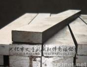 Barra piana dell'acciaio inossidabile