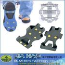 Snow and Ice Cleats / Snow Grabbers