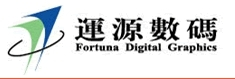 Fortuna Digital Graphics Co., Ltd.