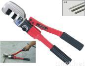 Hydraulic steel rebar rod bar tong cutter machine