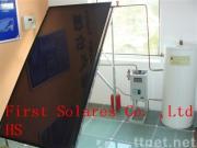 Bearing Pressure Solar Collector