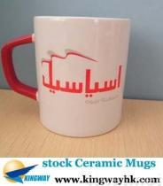 overstock van het voorraad closeout stocklot surplus Ceramische Mokken