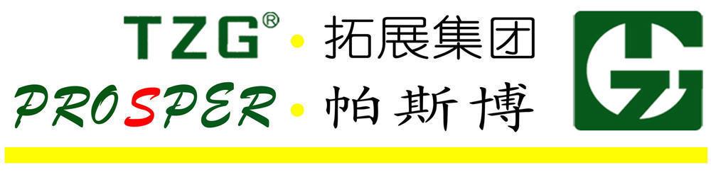 Beijing Prosper Machinery Co., Ltd.
