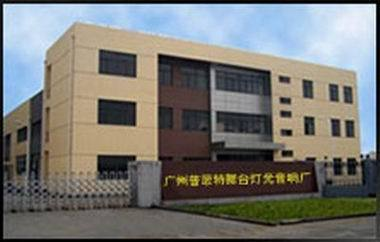 Guangzhou Perfect PRO Lighting Equipment Co., Ltd.