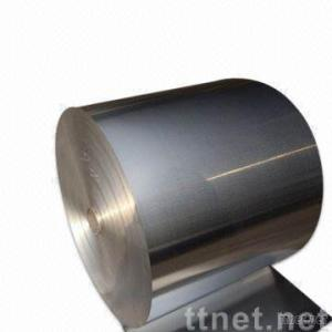 sell aluminum coil/aluminum roll/aluminum factory