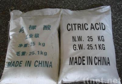 Citric acid anhydrous