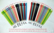 Plastic color touch pen for NDS Lite