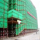 Aufbau-Sicherheitsnetz