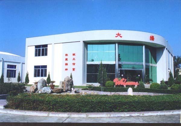 Fujian Ningde Captain Ind'l Co., Ltd.