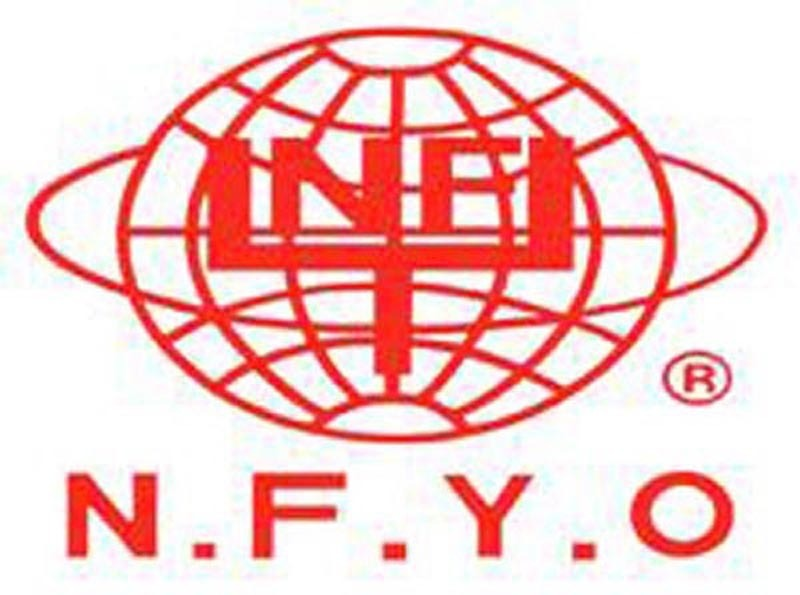 Beijing Naifu International Co., Ltd