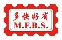 Jiangmen M.F.B.S. Machinery Ltd.