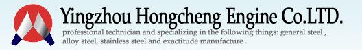 Ningbo Hongcheng Casting & Machinery Manufacturer Co.,ltd