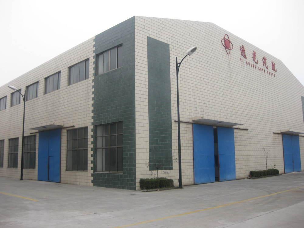 yiguang