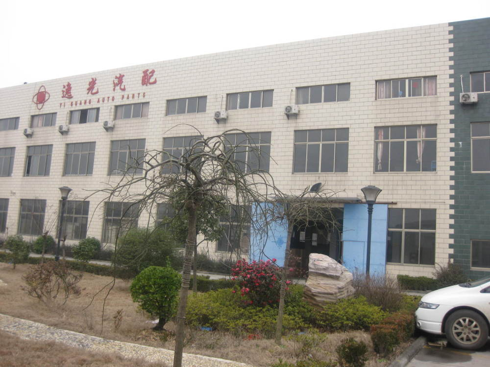 JIANGSU YIGUANG  AUTO PARTS TECHNOLOGY CO.,LTD