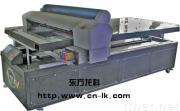 MultifunktionsDitital Flachbett-Drucker