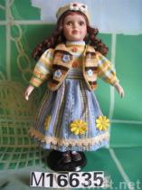 "16"" fashion Mengxi doll"