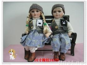 "14"" fashion MENGXI doll on chair"