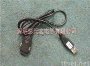 Cavo di dati del USB /Double-row 18p