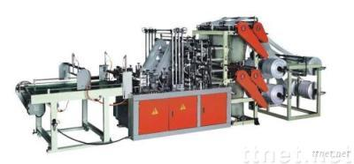 MD-HC Double-layer, four line bottom sealing bag making machine